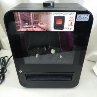 暖炉型セラミックファンヒーター訳有