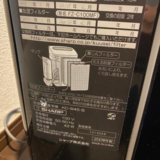 【決定しました】プラズマクラスター - 家電