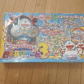 【お取引中】ドラえもん 日本旅行ゲーム3