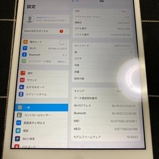 Apple ipad mini2 16g