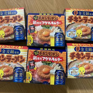 チキンラーメン【鍋用】