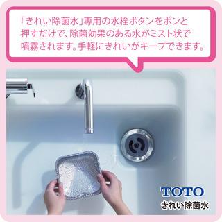 「家族をウイルスから守りたい」そんな思いをカタチにする、新型コロナウイルス対策リフォーム 名古屋支店 - リフォーム