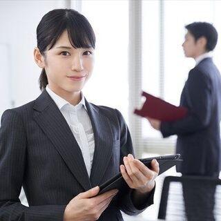■経験不問■未経験から人気の高い事務職で活躍できる今がチャンス■...