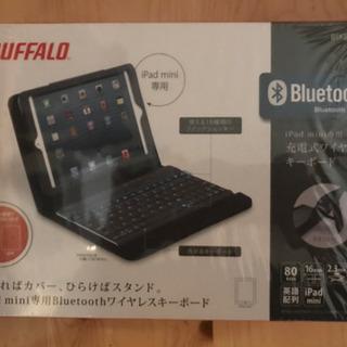 i BUFFALO iPad mini 専用 ワイヤレスキ…