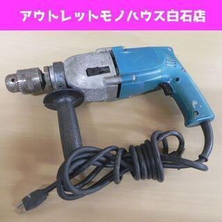マキタ 19mm2スピード 震動ドリル 8419B-2 maki...