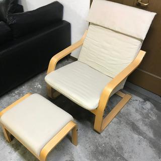 ☆オットマン付き☆ アームチェア ロッキングチェア 椅子 …