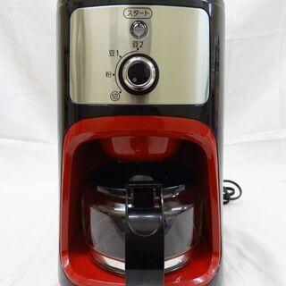 【恵庭】アイリスオーヤマ コーヒーメーカー IAC-A600 2...
