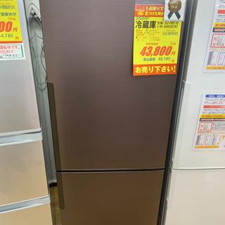 SHARP製★2017年製冷蔵庫★6ヵ月間保証★近隣配送可能