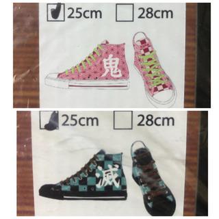 鬼滅柄の靴(2種)