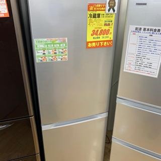 アイリスオーヤマ製★2019年製冷蔵庫★6ヵ月間保証付き★…