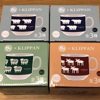 BOSS × KLIPPAN マグカップ 4個セット クリッパン 北欧