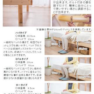 セミダブルベッド マットレス付 - 家具