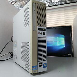 NEC Mate Core i3 2120 2GB HDD500...