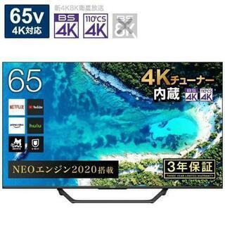 【ネット決済】10日ほど使用のみ!!65型 Hisense 4K...