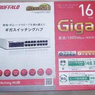 BUFFALO ギカスイッチングハブ 16ポート