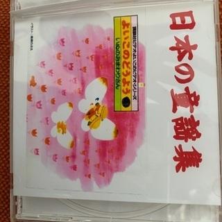 日本の童話集