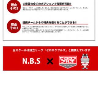 SNSフォロワー数6000人越え!!