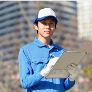 【採用祝い金1万円支給中】電気通信工事の求人