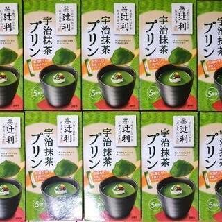 【ネット決済・配送可】辻利 宇治抹茶プリン 10箱
