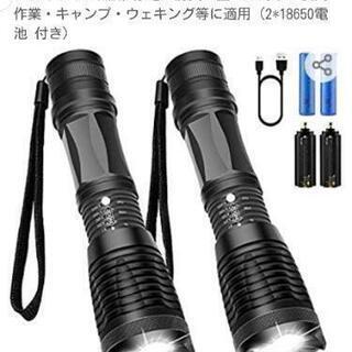 (終了)新品未使LED懐中電灯 CREE T6 LEDライ…