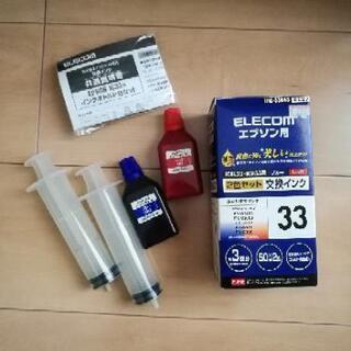 新品未使用 エプソン 交換インク 33 2色セットブルーレ…