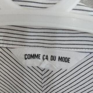 COMME CA DU MODEワイシャツSサイズ - 山口市