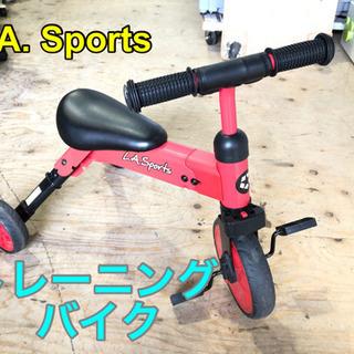 L.A Sports トレーニングバイク 自転車 三輪車【C4-...