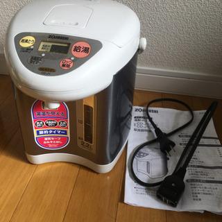 象印 マイコン沸とう 電動ポット