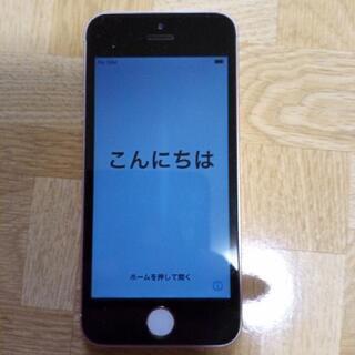 iphone SE 128GB SIMフリー 訳アリジャンク
