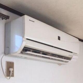 エアコンのお引越し(エアコン取外し・取付・入替等)