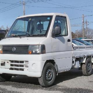 平成16年 日産 クリッパー トラック MT 三方開き 走行距離...