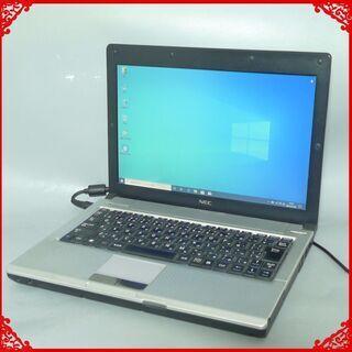 薄型軽量モバイル ノートパソコン 中古動作良品 12.1型…