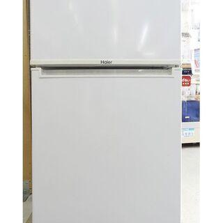 【恵庭】ハイアール 85L JR-N85B 冷凍冷蔵庫 直冷式 ...