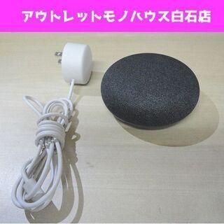 Google Home Mini H01 グーグルホームミニ ス...