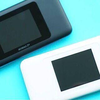 【コロナ支援】ポケットWi-Fi 効果測定モニター