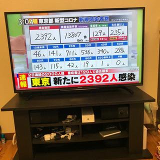 液晶テレビ(テレビ台付き) - 松戸市