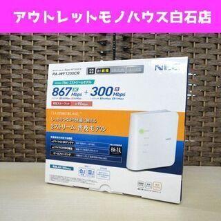 中古 動作OK!Aterm Wi-Fiホームルーター WF120...