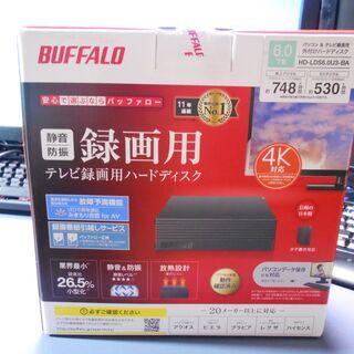 外付けハードディスク  6TB 新品 未開封
