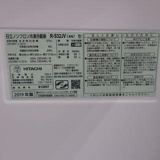 【配送設置無料エリア拡大】☆超美品☆ 日立 ノンフロン冷凍冷蔵庫 315L R-S32JV(XN) 2019年製 - 売ります・あげます