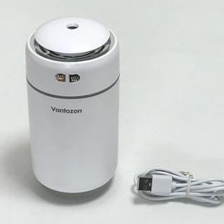 vantozon 超音波式卓上加湿器