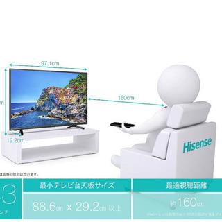 液晶テレビ(テレビ台付き) - 売ります・あげます