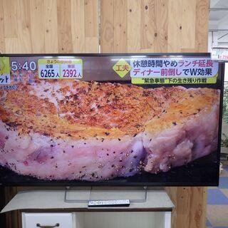 ☆美品☆ 65インチ液晶TV 三菱 LCD−LBW7H  2017年製の画像