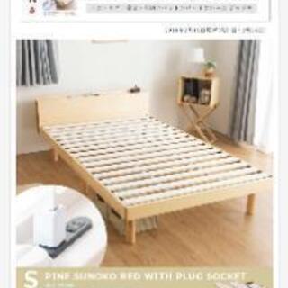 すのこシングルベッド - 家具