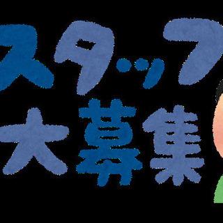 【選べる勤務地★日払い対応可】フォークリフト業務