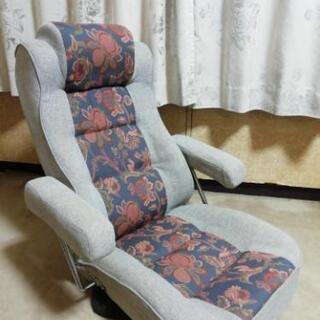 回転 リクライニング 座椅子 肘掛け