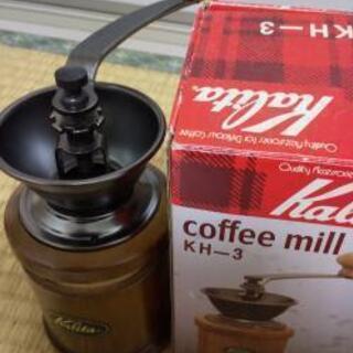 カリタコーヒーミル