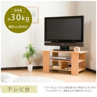 【ネット決済】木製センターテーブル 収納ケース付 ★値下げしました
