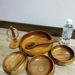サラダボウル 木製 未使用