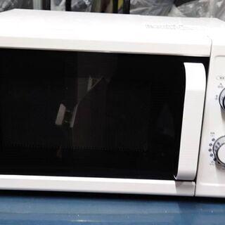 ニトリ 電子レンジの画像
