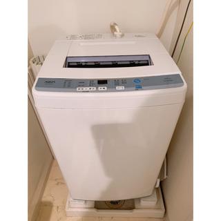 AQUA 全自動電気洗濯機6kg(購入者決定しました)
